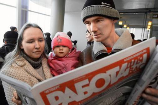 Как найти работу в Минске?