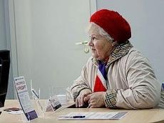 Какой выбрать пенсионный фонд в Минске?