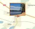 Озеро Гребеницкое