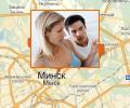 В каких клиниках лечат бесплодие в Минске?