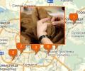 Ремонт меховых изделий в Минске