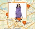 Где купить спортивные костюмы в Минске оптом?