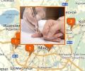 Где удалить бородавки в Минске?