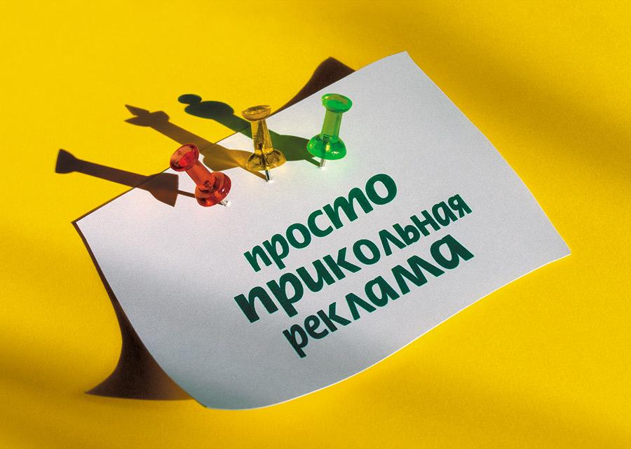 Где находятся рекламные агентства в Минске?