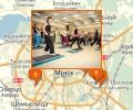 Где находятся фитнес-центры Минска?
