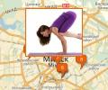 Где заниматься йогой в Минске?