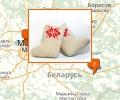 Где в Минске купить валенки?