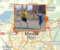 Где поиграть в стритбол в Минске?