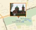 Храм Михаила Архангела (храм-памятник жертвам Чернобыля церковь Архистратига Михаила)
