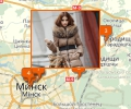 Где купить качественный пуховик в Минске?