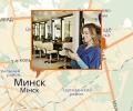 Где закончить курсы парикмахеров в Минске?
