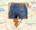 Где в Минске купить хорошие джинсы?