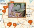 Где купить товары для новорожденных в Минске?