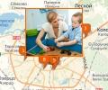 Где найти хорошего детского психолога в Минске?